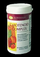 carotenoid complex gnld